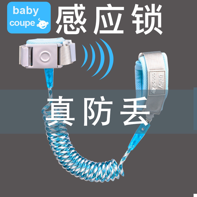 Toddler Baby Kids Safety Harness Cut Continuously Child Leash Anti Lost Wrist Link Traction Rope Inductive Unlocking Baby