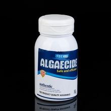 50g Aquarium Algaecide Algae Purifier Natural Purifying Purification Water