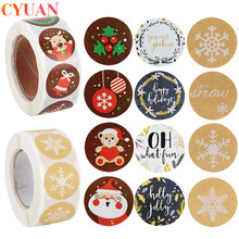 500pcs Kraft Stickers Christmas Gift Decoration Stickers Snowflake Christmas Envelope Package Seal Labels Xmas Kerst Stickers