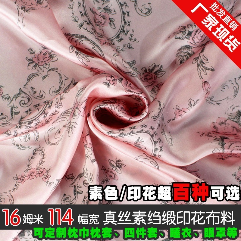 Silk Fabrics For Dresses Blouse Scarves Clothing Meter 100% Pure Silk Satin Charmeuse 16 Mill Pink Rose Floral High-end