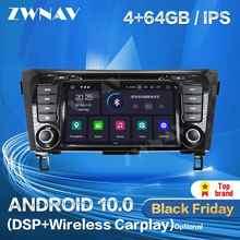 REPRODUCTOR DE Carplay para X-TRAIL, Qashqai Dualis Rouge 2013 2014 2015 + Android 2016, Audio estéreo para coche, Unidad Principal grabadora de Radio