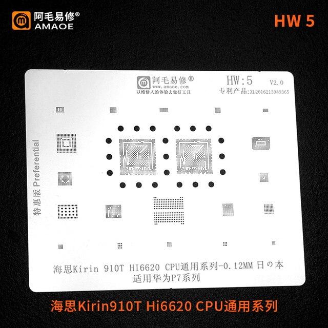 Amaoe BGA reballing stencil For Huawei P7 Kirin 910T HI6620 CPU RAM Power wifi audio Chip Tin Plant Net 1