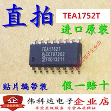 Free shipping TEA1752T TEA1752 SOP-16 LED 100pcs/lot(China)