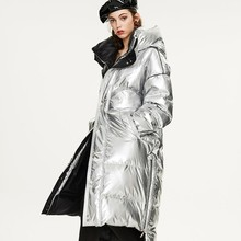 Lengthened Thickened Down Jacket 2021 New Winter Lovers