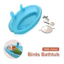 Прекрасная Ванна для птицы, аксессуары для спальни с зеркалом, лестница, водяная ванна, птичья зеркальная ванна, многофункциональная попугай, ванна для птицы, ветка