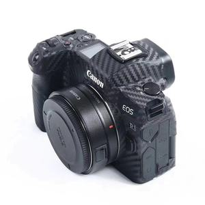 Image 2 - Korpus aparatu skóra ochronna naklejki z włókna węglowego Film dla Canon EOS R5 R6 800D 250D 200D 80D 90D 5Ds 5D III IV 6D II SL3 SL2 T7i