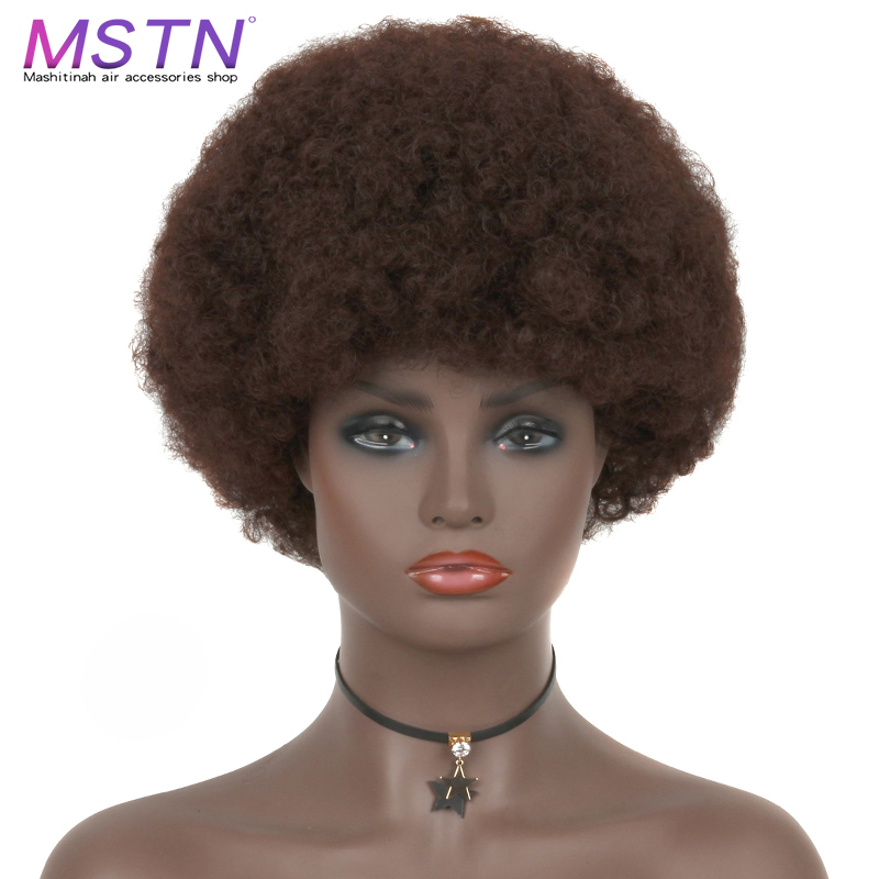 MSTN Women's Synthetic Hair Afro Short <font><b>Wigs</b></font> No Bangs Brazilian Remy Hair Style Soft Fiber 6 Inch 15 <font><b>CM</b></font> Bulk Hair Black For Party image