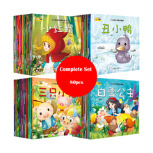 Random 20 Books Chinese Mandarin baby Picture Story Book Cognitive Early Education Stories Books For Kids Toddlers Age 3 to 6 цена в Москве и Питере