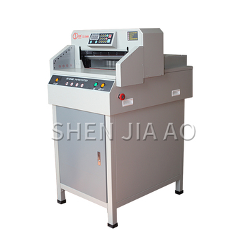 A3 PAPER Electric paper cutter CNC automatic paper cutter Tender document paper cutter paper cutter high speed steel blade