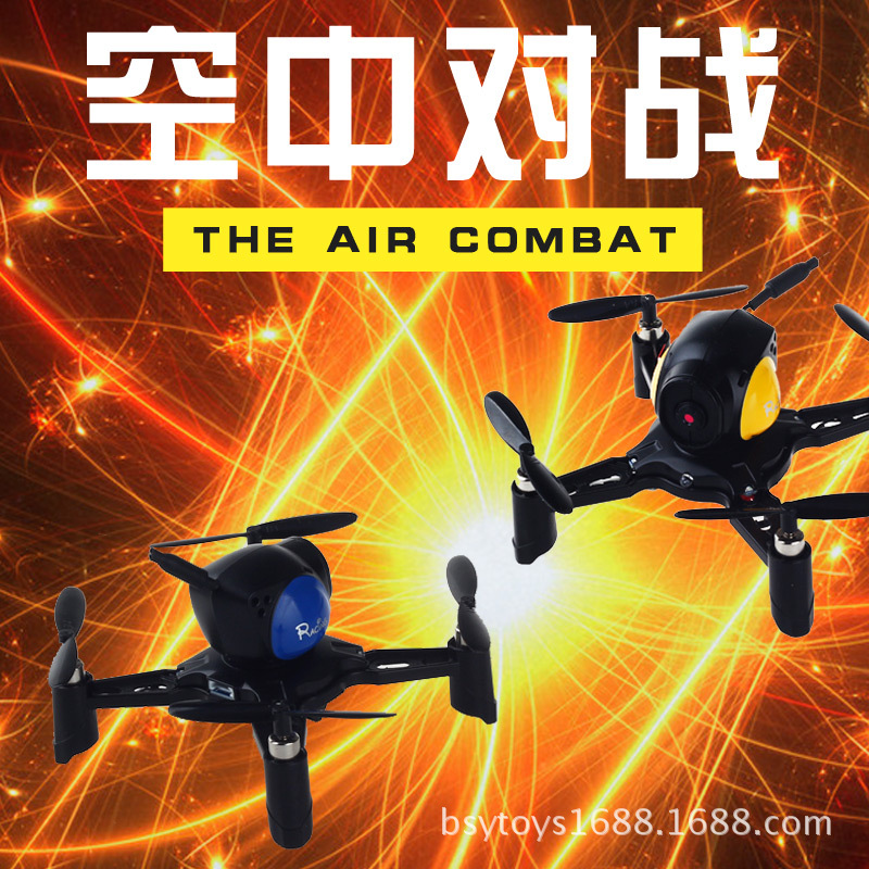 DIY Quadcopter WiFi Real-Time Transmission Aerial Photography Battle Unmanned Aerial Vehicle High-definition Image Transmission