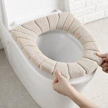 ¡Novedad de 2020! Cómoda funda de asiento de inodoro de terciopelo Coral, cubierta de inodoro de invierno, funda de asiento lavable