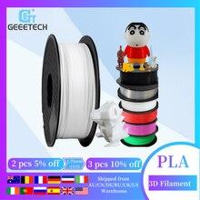 Geeetech 1kg 1.75mm PLA 필라멘트 3d 인쇄 진공 포장 해외 창고 3D 프린터 필라멘트 pla의 다양한 색상