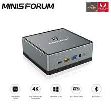 MINISFORUM UM250 Mini PC kutusu 16GB 512GB AMD Ryzen 5 PRO 2500U 4 çekirdek WIFI 6 BT5.1 Windows 10 Pro bilgisayar PC PK Beelink GTR