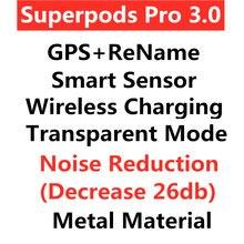 Смарт Датчик superpods v30 с изменением названия позиционирования