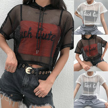 Женская Сетчатая футболка с капюшоном и коротким рукавом Прозрачная