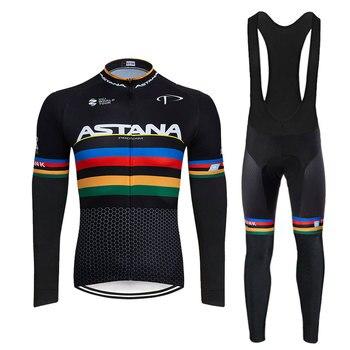 2020 preto astana roupas de ciclismo bicicleta jérsei secagem rápida dos homens roupas verão equipe ciclismo jérsei 9dgel bicicleta shorts conjunto 2