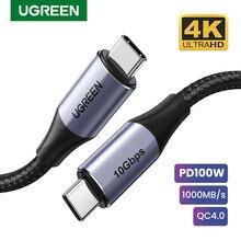 Ugreen 5A C C tipi C kablosu için Macbook Pro PD100W USB 3.1 Gen 2 hızlı USB C kablosu samsung S9 not 9 hızlı Charge4.0 kablosu