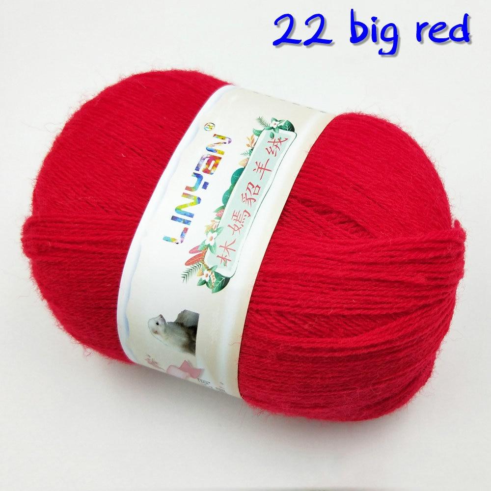 22 big red