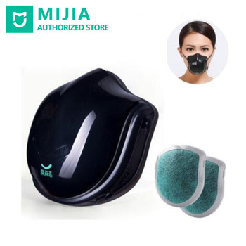 Xiaomi Mijia Q5Pro Electric Anti-haze Sterilizing Mask Provides Active Air Supply Electric Mask for Autumn Winter Fog