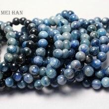Meihan ธรรมชาติ (2 กำไล/ชุด) บราซิล kyanite สีน้ำเงิน 9.5 10.5 มม.รอบลูกปัดสำหรับเครื่องประดับ DIY ทำออกแบบ