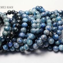 Meihan natural (2 bransoletki/zestaw) brazylia niebieski cyjanit 9.5 10.5mm gładkie okrągłe koraliki do biżuterii DIY making design