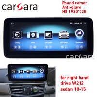 "W212 android radio esquina redonda HD 1920 para RHD Clase E sedan 10,25 ""Pantalla táctil GPS navegación radio reproductor multimedia"
