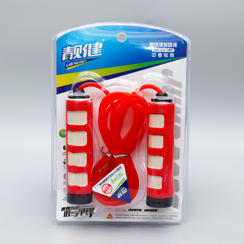 Liang Jian Manufacturers Direct Selling Sports Activity Jump Rope Foam Plastic Handle Advertisement Promotion Only Gift Box PVC