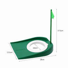 Golf Putting Cup