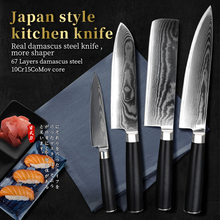 1806G10 67 Lagen Damascus Staal 10Cr15CoM 8''kitchen Messen-Set Chef Mes Utility Messen Santoku Cleaver Snijden Brood Koken(China)