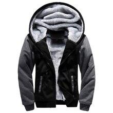 2019 New Men Jacket Winter Thick Warm Fleece Zipper Hoodies Coat Sportwear Male Streetwear Bomber