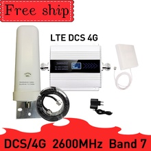 4G LTE 2600mhz cellular signal booster