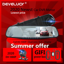 цена на 4.3 Inch Car DVR Dual Lens Car Camera Full HD 1080P Video Recorder Rearview Mirror With Rear view DVR Dash cam Auto Registrator