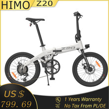250w de energia bruta himo z20 dobrável bicicleta elétrica ultra-dinâmica modo duplo e-bike 25km/h 10ah hd display led urbano/parque bicicleta