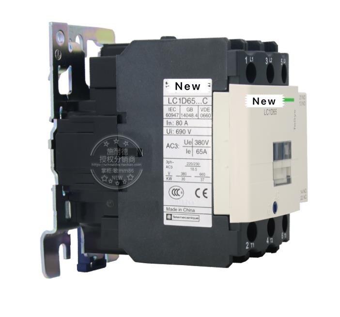 Nuevo original LC1D65 AC contactor LC1-D65F7C/Q7C/C7C/M7C/B7C/E7C AC24V/V/36V/48V/110V/220V/380V 65A