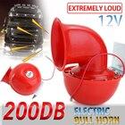 200DB 12V Car Horn S...