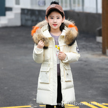 New Winter Coat Girl Fashion Winter Fur Down Jacket For Girls Flower Cotton Padded Warm Hooded Thick Parka For Girls Coat 2017 girls new year clothes autumn winter detachable fur collar wool coat for baby girl thick cotton padded coat with skirt