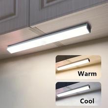 Светодиодный потолочный светильник софиты для шкафа s Зарядка