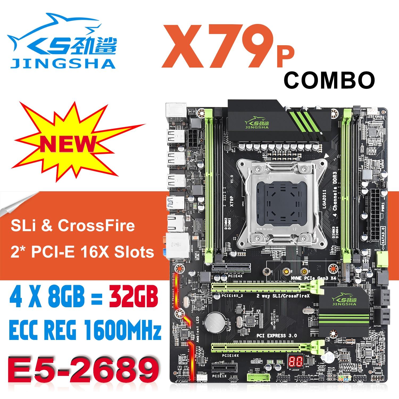 X79 -P Motherboard LGA 2011 Combo W/ E5 2689 CPU Set, 4-Ch 32GB=4 X 8GB DDR3 RAM 1600MHz DDR3 ECC REG Support USB3.0 SATA3 M.2