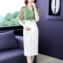 Banulin Newest 2019 Summer Fashion Designer Runway Suit Set Womens V-Neck Gorgeous Floral Crop Tops Single-breasted Skirt