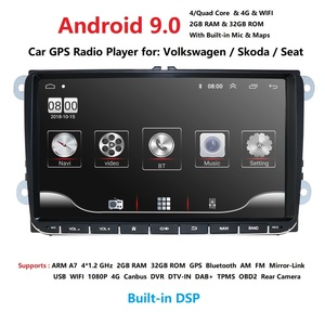 EU/US Warehouse 2G android 9.0 car multimedia player for V W polo golf passat tiguan skoda yeti superb rapid for skoda gps navi(China)