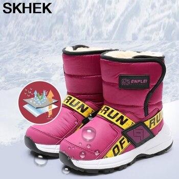 SKHEK Russia childrens winter boots ankle kids snow girls shoes Fashion wool boys waterproof
