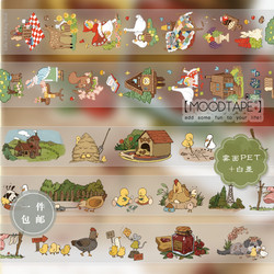 Moodtape Washi Tape Huisdier Transparantie Tape Scrapbooking Album Diy Handgemaakte Decoratie Sticker Maskingtape Papier 615053804566