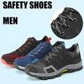 Мужская безопасная обувь со стальным носком; Нескользящая дышащая легкая модная Рабочая обувь; Женская защитная обувь