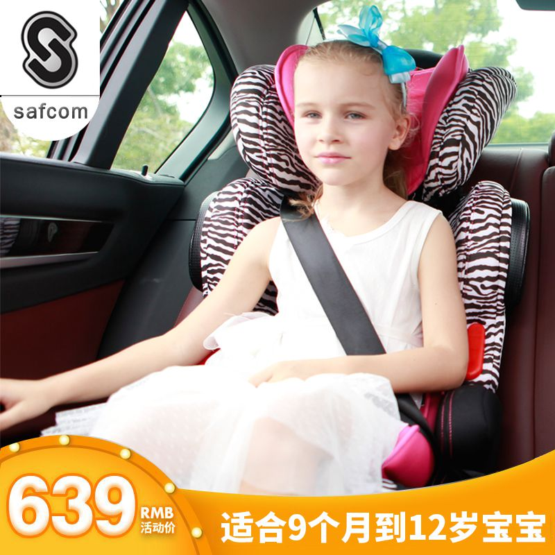 Children's Safety Seat Baby Car-mounted Cushion Children's Seat 9-12 Years Old