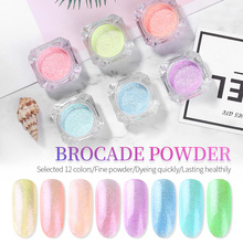PinPai Different Effects Ice Clear Nail Art Powder Glitter Manicure Tips Decoration Pigment Shiny UV Gel Polish
