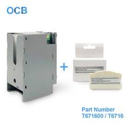 C13T671600 T671600 T6716 konserwacji zbiornik z atramentem pojemnik na zużyty tusz do Epson WF-C5210 WF-C5790 WF-C5710 WF-M5299 WF-M5799 ET-8700
