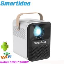 SmartIdea natywny full hd 1920x1080p inteligentny projektor android wifi bluetooth 3D gra wideo proyector cyfrowe kino domowe beamer tanie tanio Smartldea Automatyczna korekcja CN (pochodzenie) Rohs Projektor cyfrowy 16 09 x 1 2 200 Ansi lumens 1920x1080 dpi 3500 lumenów