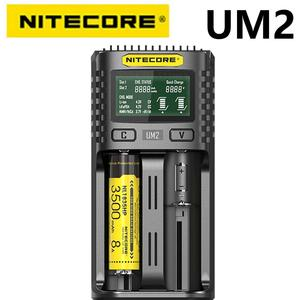 Nitecore UM2 USB Dual-SlOT QC Charger Intelligent Circuitry Global Insurance li-ion AA 18650 20700 26500 26650 Charger