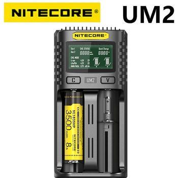 Nitecore UM2 USB podwójna ładowarka QC inteligentne obwody globalne ubezpieczenie li-ion AA 18650 20700 26500 26650 ładowarka tanie i dobre opinie CN (pochodzenie) Elektryczne Standardowa bateria