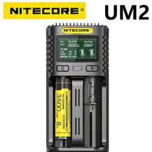 Nitecore UM2 cargador USB de doble ranura QC, circuito inteligente, seguro Global, cargador li ion AA 18650 20700 26500 26650